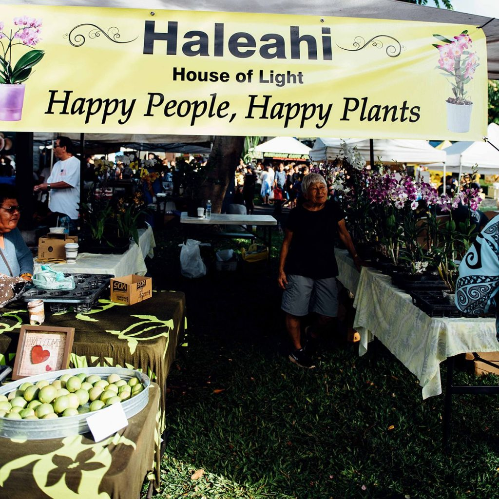Haleahi Floral Ranch